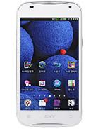 Pantech Vega LTE EX IM-A820L Latest Mobile Prices in Singapore | My Mobile Market Singapore
