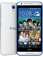 HTC Desire 620 Latest Mobile Prices in Singapore   My Mobile Market Singapore