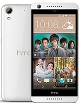 HTC Desire 626 Latest Mobile Prices by My Mobile Market Networks