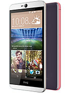 HTC Desire 826 dual sim Latest Mobile Prices by My Mobile Market Networks