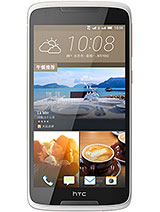 HTC Desire 828 dual sim Latest Mobile Prices in Malaysia | My Mobile Market Malaysia