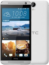 HTC One E9 Latest Mobile Prices in Singapore | My Mobile Market Singapore