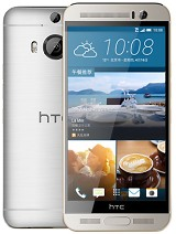 HTC One M9+ Supreme Camera Latest Mobile Prices in Singapore | My Mobile Market Singapore
