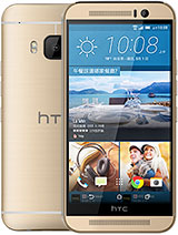 HTC One M9s Latest Mobile Prices in Singapore | My Mobile Market Singapore