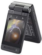 Sagem myMobileTV 2 Latest Mobile Prices in Srilanka | My Mobile Market Srilanka