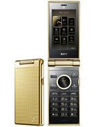 Pantech S902 Latest Mobile Prices in Srilanka | My Mobile Market Srilanka