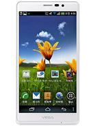 Pantech Vega R3 IM-A850L Latest Mobile Prices in Srilanka | My Mobile Market Srilanka