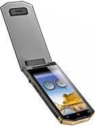 Philips W8568 Latest Mobile Prices in Srilanka   My Mobile Market Srilanka