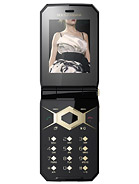 Sony Ericsson Jalou D&G edition Latest Mobile Prices in UK | My Mobile Market UK