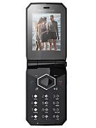 Sony Ericsson Jalou Latest Mobile Prices in UK | My Mobile Market UK