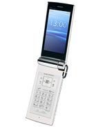 Sony Ericsson BRAVIA S004 Latest Mobile Prices in Singapore | My Mobile Market